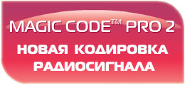 magic-pro-2-code