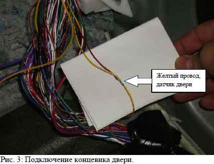 Подключение и установка