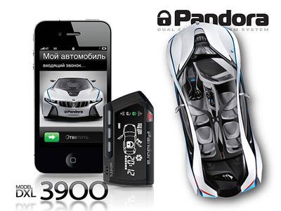 pandora-dxl3900-1-400