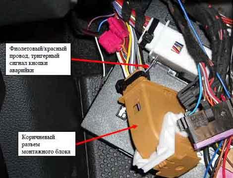 Сигнализации для автомобиля шкода фото 403-75