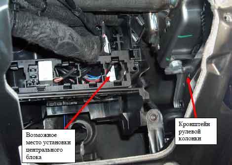Сигнализации для автомобиля шкода фото 403-109